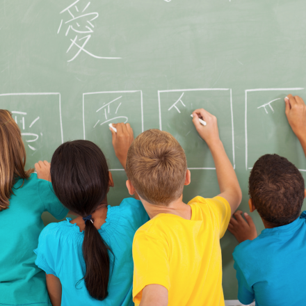Some Tips to Pay Heed to Learn Chinese Quickly